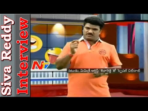 Comedian and Mimicry Artist Siva Reddy Exclusive Interview || New Year 2016 Special Comedy Program