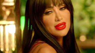 Maya Diab - 7 Terwah [Official Music Video] / مايا دياب -  سبع ترواح