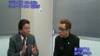 2010年2月1日(月)・2月8日(月)のラジオ大阪(1314kHz)『ミスター ...