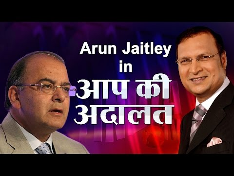 Finance Minister Arun Jaitley in Aap Ki Adalat (Full Episode) - India TV