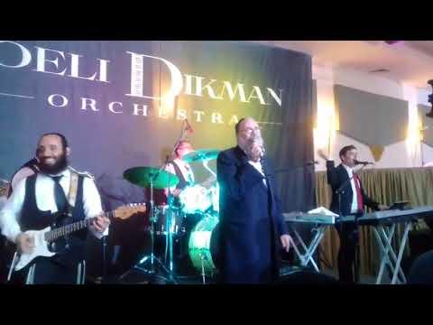 שלמה כהן ויואלי דיקמן בחתונה