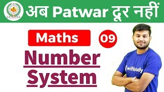 3:00 PM - Rajasthan Patwari 2019 | Maths by Sahil Sir | Number System