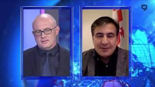 Михаил Саакашвили - интервью программе