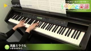 使用した楽譜はコチラ http://www.print-gakufu.com/score/detail/92253/ ぷりんと楽譜 http://www.print-gakufu.com 演奏に使用しているピアノ: ヤマハ Clavinova CLP ...
