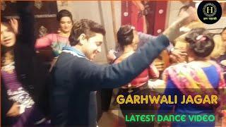 Garhwali jagar || Garhwali Dance || नाची गेना || Dj Pram || Humpahadi