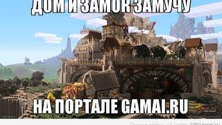 Gamai.ru Fobos №5 - Сервер с модами ( Hitech ) без вайпов ! 5 УРРАА 5 СЕРИЯ