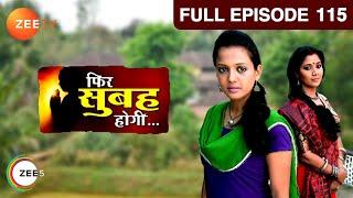 Phir Subah Hogi | Hindi TV Serial | Full Episode - 115 | Gulki Joshi, Varun Badola | Zee TV