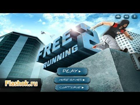 Flashok ru: онлайн игра Free Running 2 (Свободный бег 2) - видео обзор флеш игры Free Running 2.