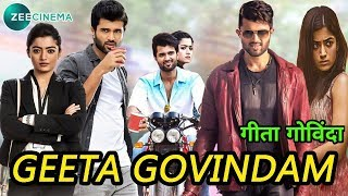 Geeta Govindam South Movie Hindi Dubbed | Geeta Govindam Full Movie In Hindi | Vijay Deverakonda