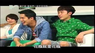 20130622 sodagreen TV special MTV 07