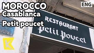 【K】Morocco Travel-Casablanca[모로코 여행-카사블랑카]생텍쥐페리, 프티푸세/Medina/Petit poucet/Saint Exupery/Café
