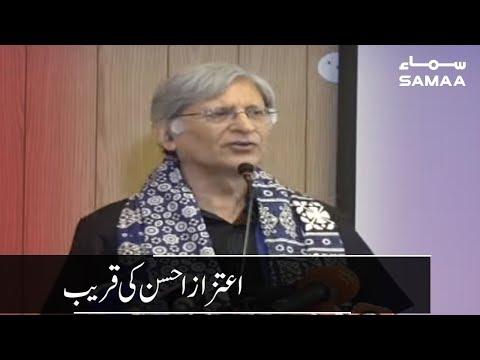 Aitzaz Ahsan Speech | SAMAA TV | August 3, 2019