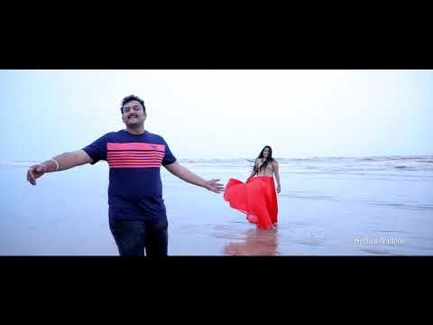 Naalo Chilipi Kala (Theme Song) - Kalyan kumar + Padmavati pre wedding song
