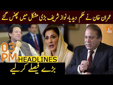 PM Imran Khan Ne order De Diya... Nawaz Shrif In Trouble