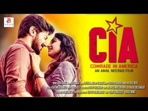 Comrade in America - CIA Teaser   Dulquer Salmaan   Amal Neerad   Malayalam Movie 2017 CIA