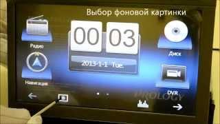 Prology MDN-1725T VR видео обзор