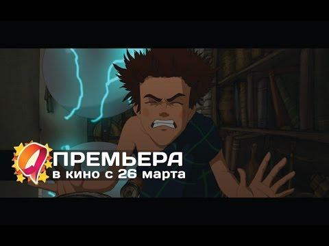 Смотреть мультфильм чародей равновесия онлайн в хорошем качестве бесплатно