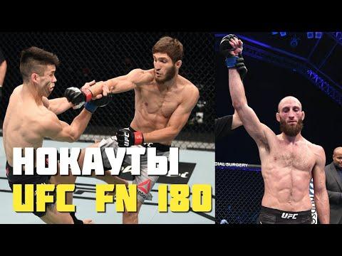 Нокаут от Нурмагомедова, Кутателадзе о бое с Махачевым, следующий соперник чемпиона UFC