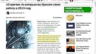 LangPrism - crowdsourcing translation service(, 2013-04-14T12:15:58.000Z)