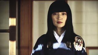 安藤裕子 - 骨