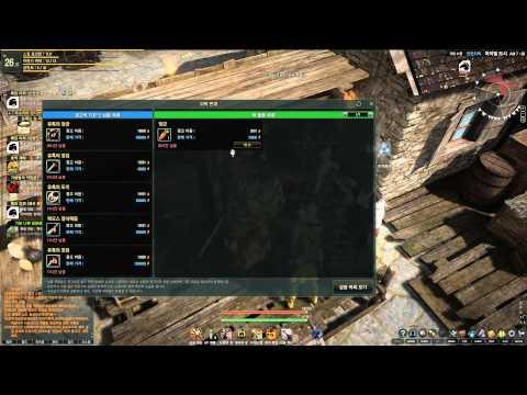 Фиал песков - Предмет - World of Warcraft