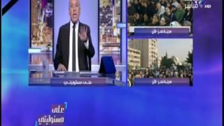 بعد الاعتداء عليهم.. أحمد موسى يطالب