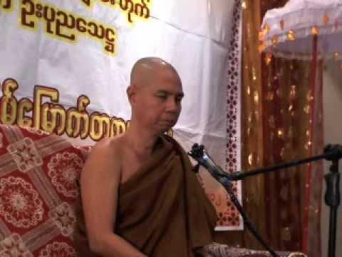 Thae Inn Gu Sayadaw Ashin Pon Nya Thetha Meditation Retreat