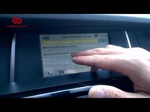 BMW X3: видеоинтерфейс KiberLink и навигационный блок VI-NAVI 212