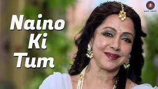 Naino Ki Tum - Gopala Ko Samarpan | Hema Malini | Pt. Rajan Sajan Mishra
