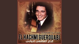 YOUM EL GUEROUABI MP3 TÉLÉCHARGER DJEMAA