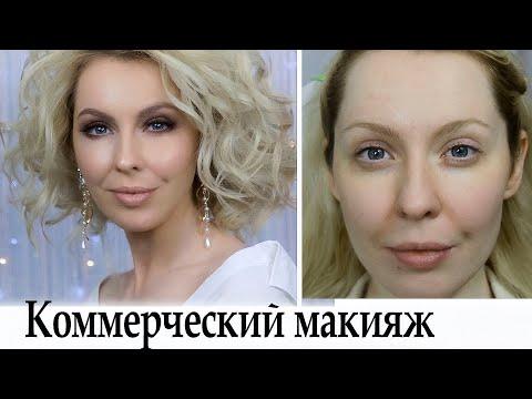 Макияж коричневый смоки айс   урок №85 / Makeup Tutorial Brown  Smokey Eyes