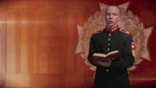 Литературные чтения. Война и мир  Николай Ростов (Том 1, ч.2, гл.19)