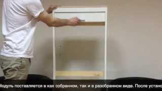 видео Мебельные рольставни