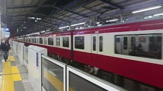 京急1000形 1445編成+1049編成 京急川崎駅到着発車