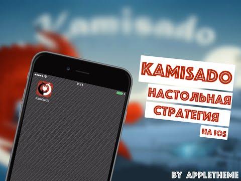 Kamisado – это круче, чем шахматы! Обзор стратегической настольной игры на iOS