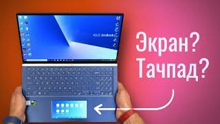 обзор ASUS ZenBook 15 - ноутбук, который удивляет!