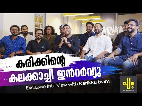ഇങ്ങനെയൊക്കെയാണ് കരിക്ക് || Exclusive Interview with Karikku Team || StarJam | RJ Rafi