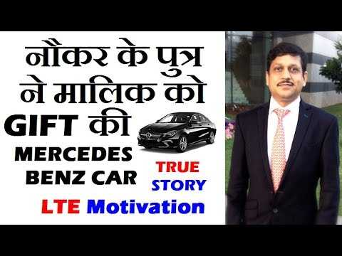 When Son of an Istriwala Became the Vice President of a Billion dollar Company | Success Story