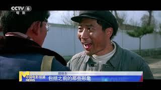 《我的父亲焦裕禄》举办创作研讨会 用时代语言诠释楷模精神 【中国电影报道 | 20200521】