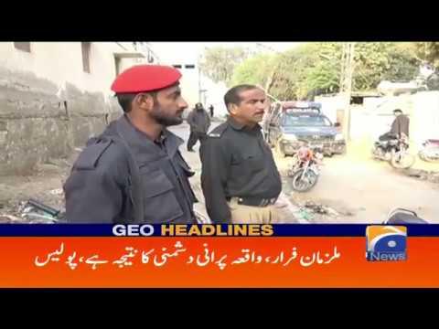 Geo Headlines - 11 AM - 25 February 2018