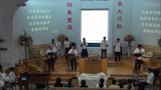 20140302浸信會仁愛堂主日敬拜