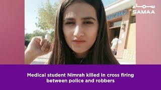 Medical student Nimrah killed in cross firing between police and robbers | SAMAA TV thumbnail