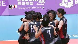 Volleyball Women