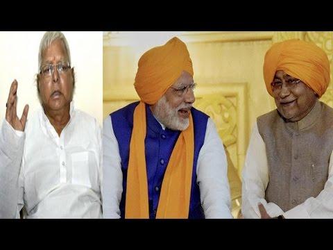 Lalu Prasad Yadav Reacts On PM Modi's Praise For Nitish Kumar
