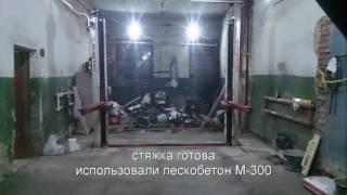 установка автомобильного подъемника stenhoj(Двухстоечный подъемник, грузоподъемность - 3 тонны. vk.com/sofrinoauto., 2016-09-22T20:28:02.000Z)