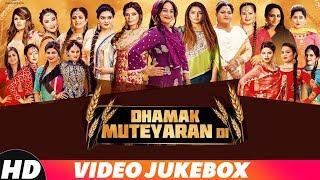 Dhamak Muteyaran Di | Full Jukebox | Mr Wow | Folk | Latest Punjabi Songs 2018 | Speed Records
