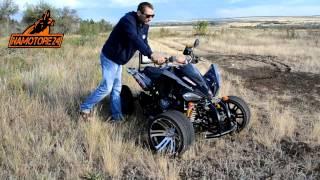 Продажа спортивных квадроциклов Suzuki. Обзор квадроцикла Suzuki AT-250. Смотреть в HD качестве.(По просьбам некоторых товарищей