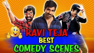 ravi-teja-2019-new-superhit-comedy-scenes-south-hindi-dubbed-comedy-scenes