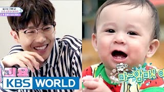 William meets Uncle Lee Joon! [The Return of Superman / 2017.07.09]