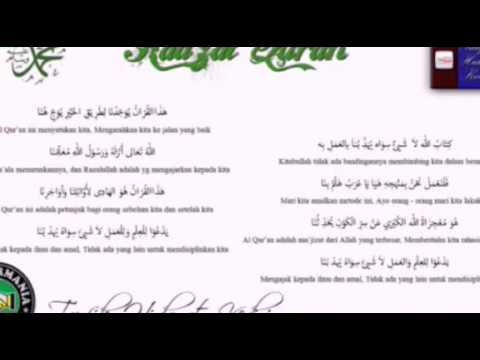 Babul Musthofa - Hadzal Qur'an WITH LYRIC